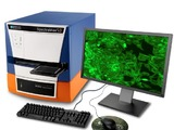 SpectraMax i3 microplate system
